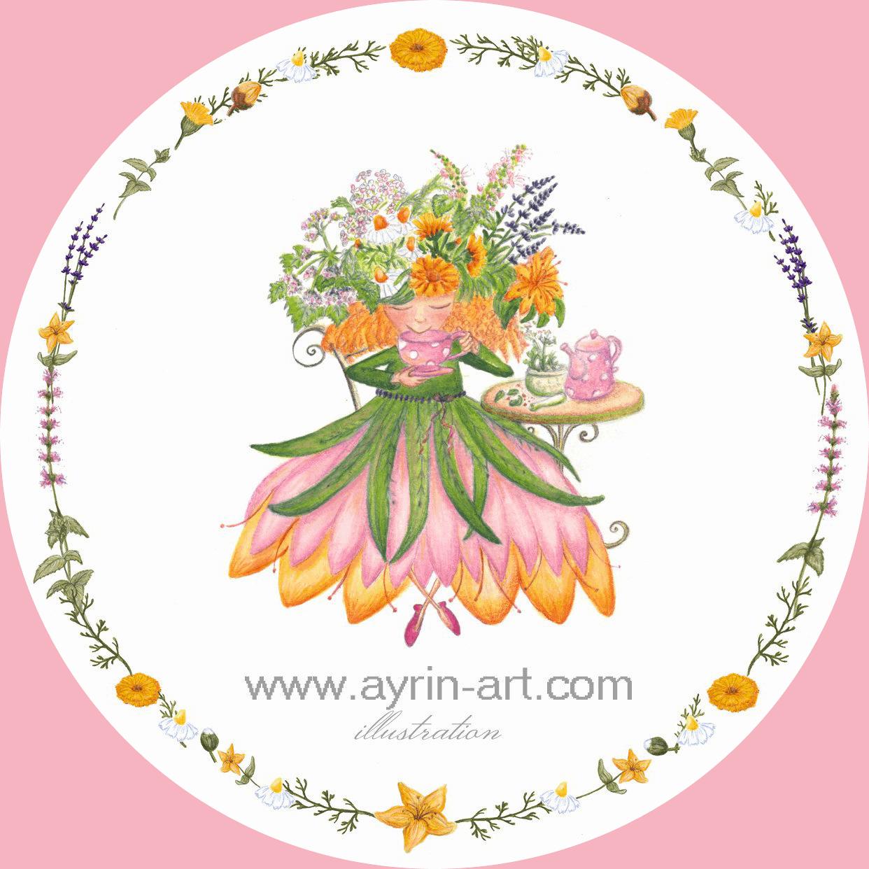 ayrin-art.com